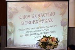 Chabad-Moldova-key-to-happiness044