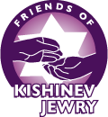 Friends of Kishinev Jewry