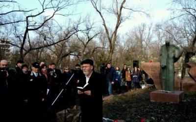 Holocaust Remembrance Day 2015 – Kaddish prayer