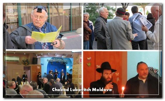 Chanukah Celebration in Tel Aviv