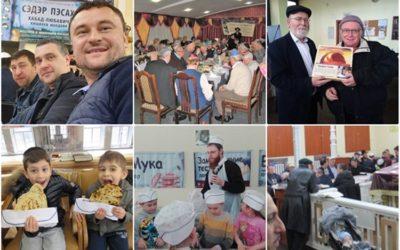 Rabbi's Visit Break-Off Country