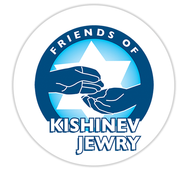 Friends of Kishinev Jewry
