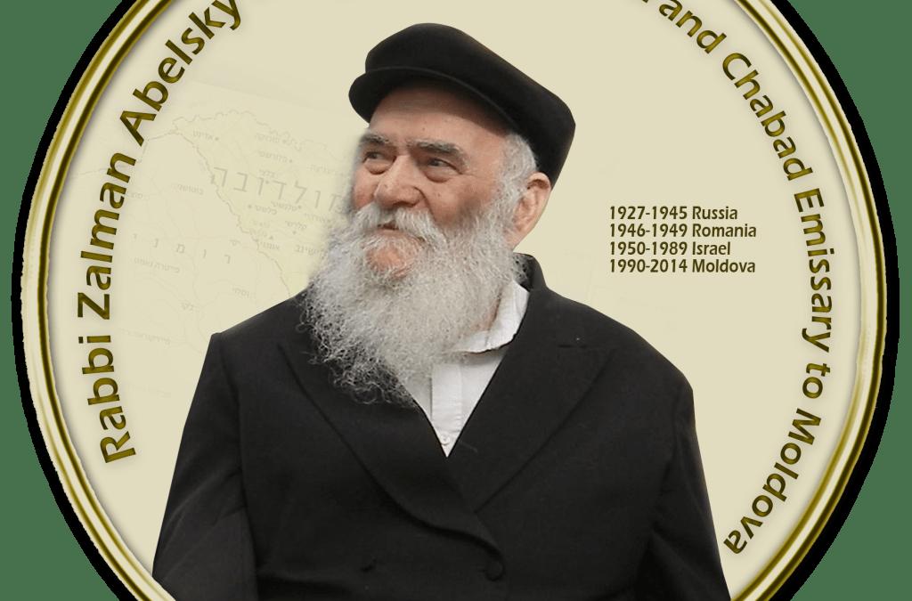 Rabbi Zalman Abelsky OBM