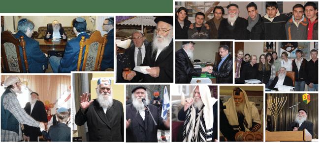 Rosh Hashana 5775 Appeal letter