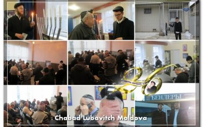A Message of Unity Across Moldovian community worldwide – Chanukah 5776