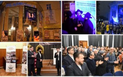 Chabad of Moldova Marks 30 Years